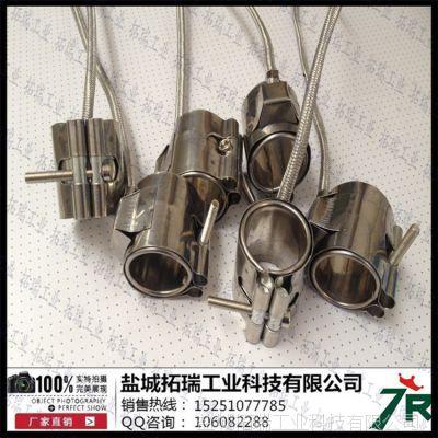 厂家批发供应小尾巴不锈钢加热器 不锈钢发热器 不锈钢电热器