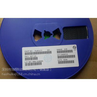 厂家批发TL431 SOT-23 贴片稳压IC现货热销±0.5%精度