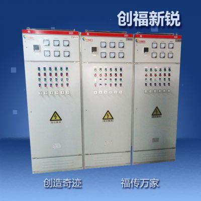 北京创福新锐厂家 循环泵控制柜,高低压配电柜配电箱,低压开关柜,无负压供水设备,