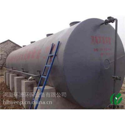 达标排放一体化食品加工厂污水处理设备 山楂玉米