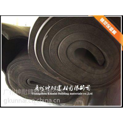 管道橡塑保温隔热棉 吸音棉