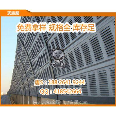 供应深圳高速路声屏障环保项目合作 公路铁路声屏障 公路吸音板