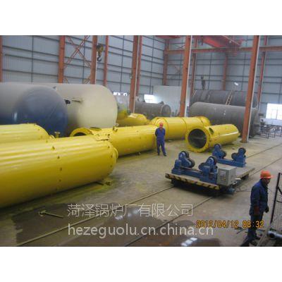 【菏锅集团】热销蒸汽蓄热器 转炉设备配套 三类容器资质 精品服务