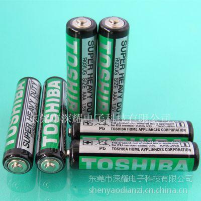 原装正品 东芝 TOSHIBA 7号 R03UG SIZE AAA 1.5V 碳性电池