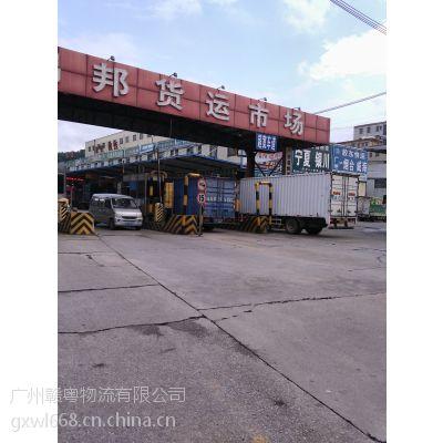 广州市天河区到太原货运 天河区到全国物流专线