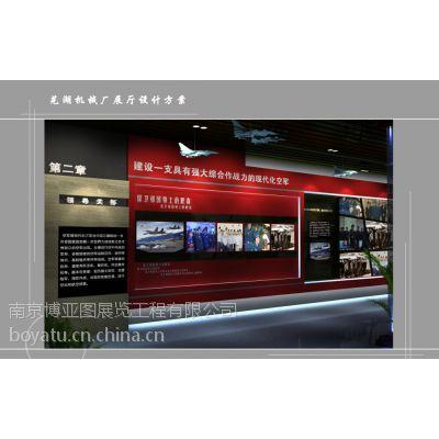 供 应 策 划 设 计 制 作 南京 展览公司 南京博亚图展览公司