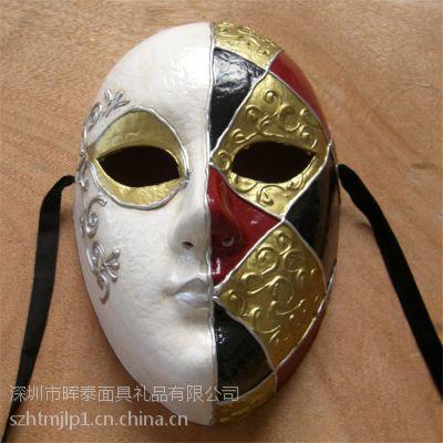 晖泰厂家供应威尼斯风格手工面具化妆舞会道具纸浆圆脸面具