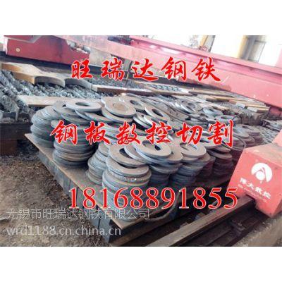 云浮/Q345B切割加工//法兰性能钢板,切割轴承座