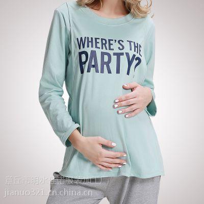 孕妇睡衣哺乳衣运动外出孕妇家居月子服夏季薄款套装