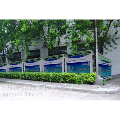 广州不锈钢法制宣传栏匠能厂家宣传栏制作