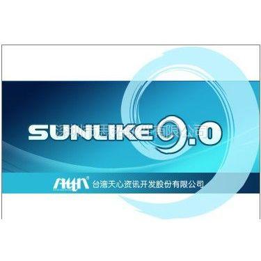 供应思拓软件SUNLIKE ERP9.0企业管理软件