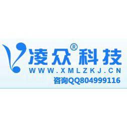 供应香港15M独享国际带宽服务器租用