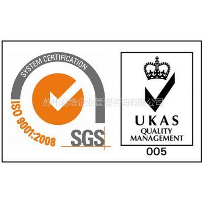 供应体系认证咨询、客户验厂服务、产品认证咨询、内审员培训