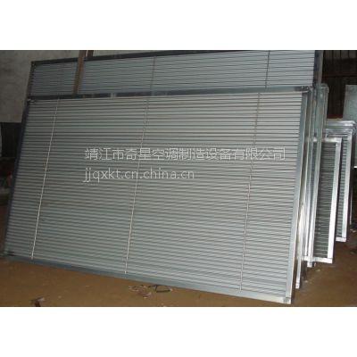 厂家定制各种材质型号的挡水板,水汽分离器
