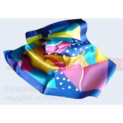 供应供广西航空,电力、酒店等服务行业专用丝巾订做厂家