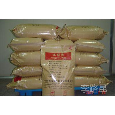 我公司大量供应工业级水杨酸、升华级水杨酸、水杨酸钠价格实惠