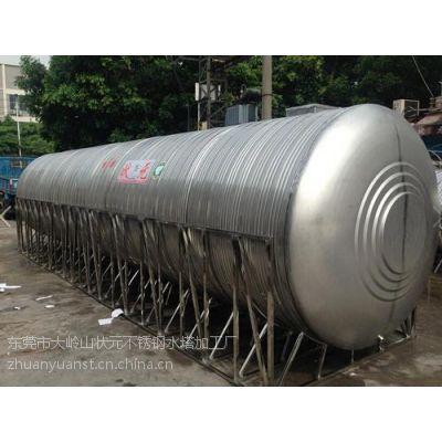 热水水箱,哪家热水水箱品牌好,订购热水水箱