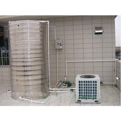 消息管理 工程安装 萧山区域 空气能 TCL 热水器