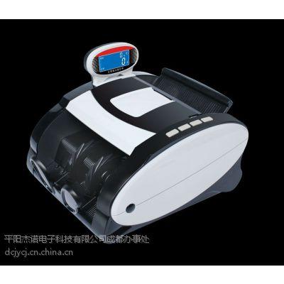 专业提供四川地区博爱特 杰诺点钞机验钞机升级 以旧换新13808182731