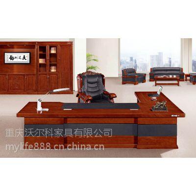 厂家定做马鞍皮班台,木皮班台,老板桌,书桌
