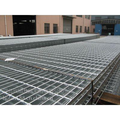 长期供应北京电厂插接钢格栅板@热镀锌钢格版@沟盖板@梯踏板