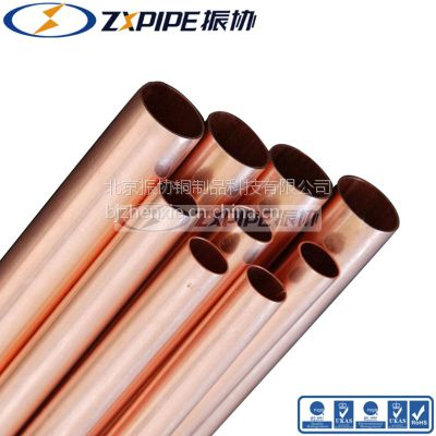 提供北京高端家装铜水管 冷热水给水铜管 提供技术指导