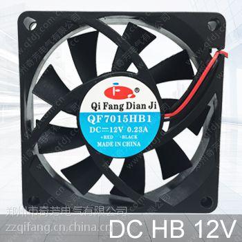QFDJ/奇芳厂家直供DC7015HB超静音机箱服务器散热风扇 12V 直流7cm双滚珠轴承轴流风机