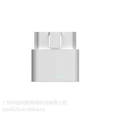 广州深圳OBD车联网厂家提供APP软件定制开发OBD智能盒子研发