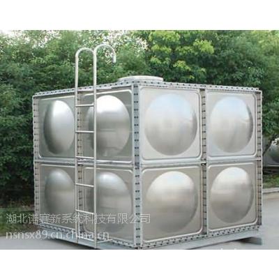 不锈钢水箱 不锈钢保温水箱厂家直销