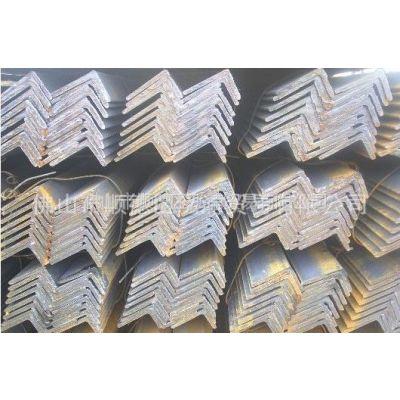 专业供应各种规格不等边角钢 佛山优质角钢 万能角钢 热镀锌角钢