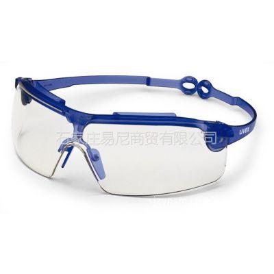 供应优唯斯UVEX防护眼镜 防冲击眼镜 眼睛 防静电眼镜