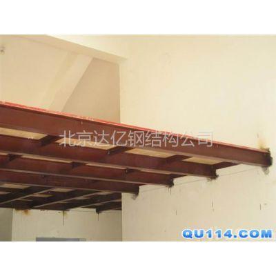 供应北京海淀区搭建商铺店面隔层加层做室内挑空钢结构二层制作68606282