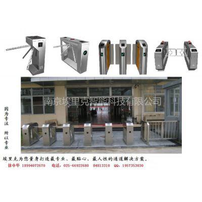 供应滁州工地闸机、工地门禁系统、工地人行闸机销售安装
