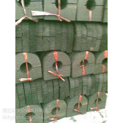 供应供应沈阳橡塑防震保温托码,Φ89.型橡塑防震保温托码