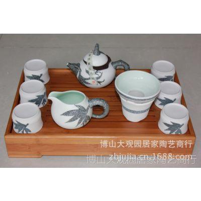 热卖雪花釉正品台湾茶具·浮雕竹叶·陶瓷茶具套装·淄博茶具批发