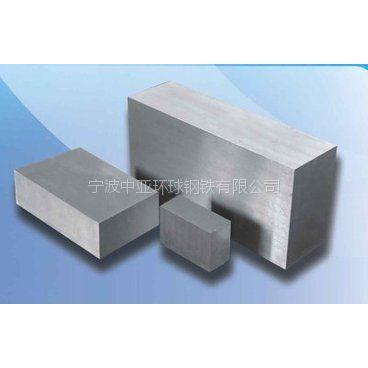 宝钢 厂家热销42CrMo合金结构钢圆棒 规格齐全