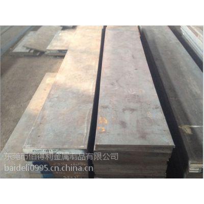 天工特钢Cr8冷作模具钢 高硬度耐磨韧性Cr8模具钢 优质Cr8钢材