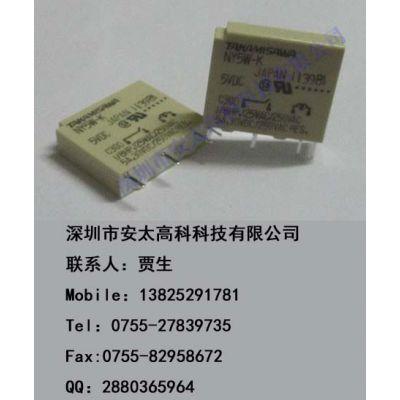 富士通继电器NY5W-K , 富士通FUJITSU, 全新原装正品 ROSH认证(环保)