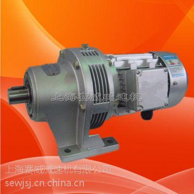 WB150-WD-Y2.2KW-17微型摆线针轮减速机赛威减速机