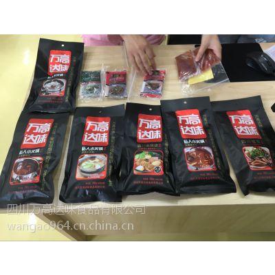 辣椒甜面酱火锅料批发销售!定制各种调味品,贴牌代加工调味料