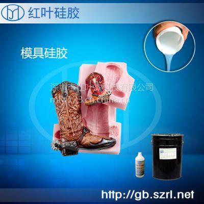 双组份加成型耐高温AB胶 模具硅胶树脂构件模块专用