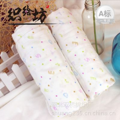 双层字母印花母婴纱布零添加无荧光半漂白全纯棉纱布面料厂家销售