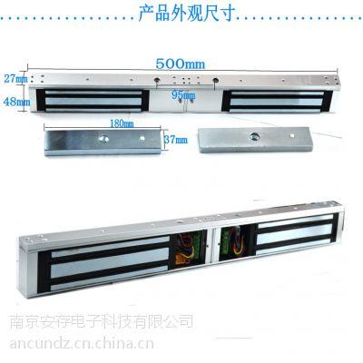 南京安存电子牌门禁配件磁力锁、读卡器、指纹机