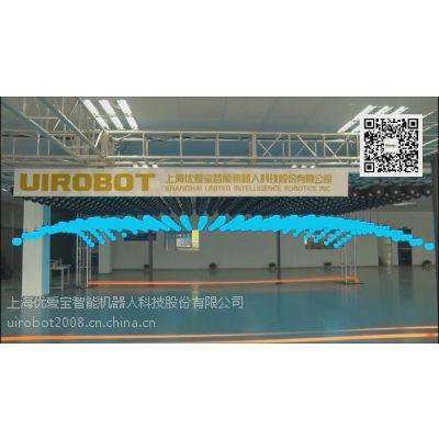 动态浮球矩阵 三维旋转浮球矩阵-上海优爱宝智能机器人科技股份有限公司