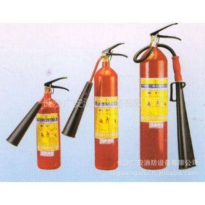 供应长沙消防器材厂直供桂安手提式二氧化碳灭火器  用量省毒性低