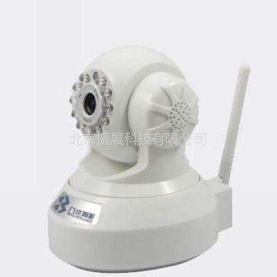 供应宝贝眼无线网络摄像机 iphone/安卓手机观看对讲 无线监控摄像头