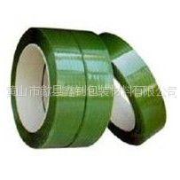 供应安徽地区优质PET塑钢带