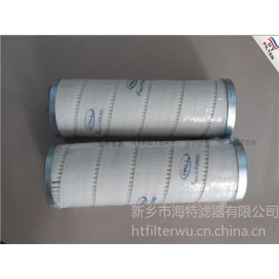 供应高质量替代颇尔PALL滤芯HC9800FKS13H