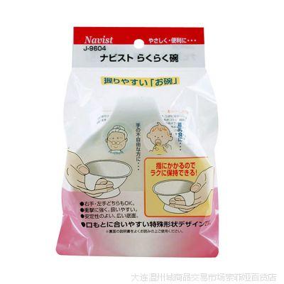 日本进口家居用品 宝宝老人专用带把手碗