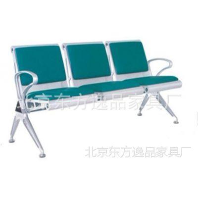优质直销供应排椅 不锈钢排椅 简洁明朗 等候排椅三人位